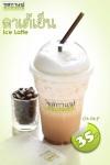 เมนูกาแฟสด ลาเต้เย็น Ice Latte 16Oz ร้านรสกาแฟ