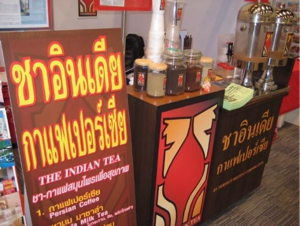 แฟรนไชส์กาแฟ-THE-INDIAN-TEA-Biz-Expo3