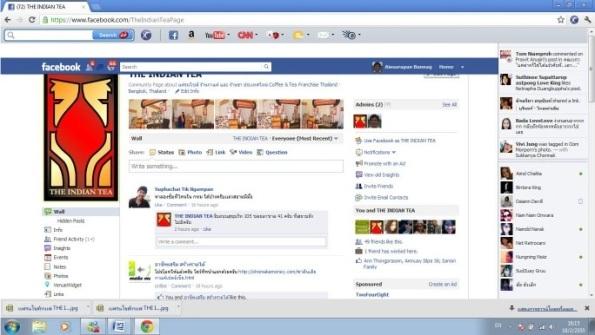 แฟรนไชส์กาแฟ-THE-INDIAN-TEA-Facebook1