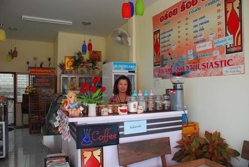 THE-INDIAN-TEA-ที่ถนนพระยาสุเรนทร์1