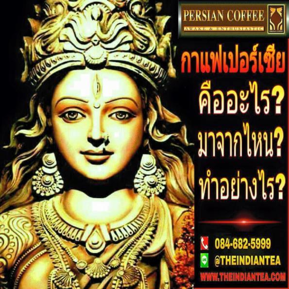 13886997_1214778658556542_648180606063022823_n
